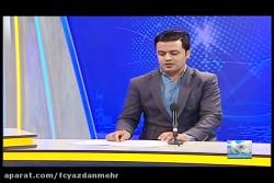 دومین جشن لباس باشگاه یزدان مهر برگزار شد