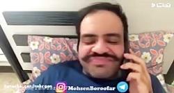 دابسمش خنده دار احمد ذوقی(خونه مجردی)