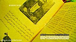 زندگینامه ابوالقاسم لاهوتی کرمانشاهی