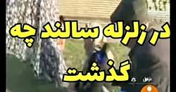 صفی آباد نیوز