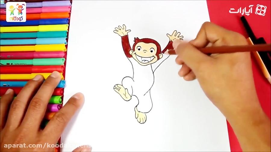 آموزش نقاشی میمون شیطون - آموزش نقاشی برای کودکان - نقاشی کودکان - کودکانه
