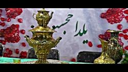 یلدا به سبک واحد های پریزاد ژیوار فرحزاد