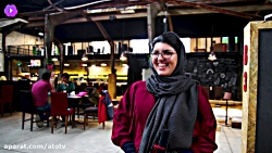 خاطرات کارخانه نوآوری - مستند واقعی - رسانه واقعی - مردم واقعی (اپیسد 5)