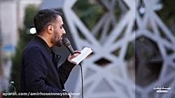 شعر خوانی محمد حسین پویانفر به سبک مداحی اربعین