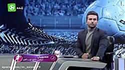 گزارش عملکرد منصوریان از کارنامه خود پس از جدایی از ذوب آهن