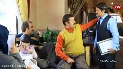 دانلود فیلم ایرانی پایتخت 2 | کمدی و طنز