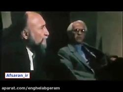 ️سکانسی از یک فیلم قدیمی ایرانی و اتاق فکر صهیونیست ها!