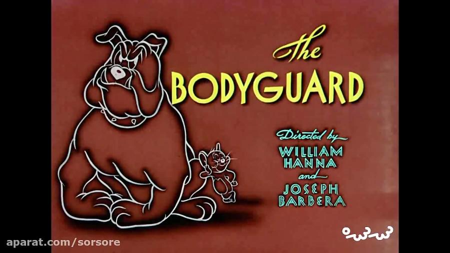 کارتون تام و جری - The Bodyguard
