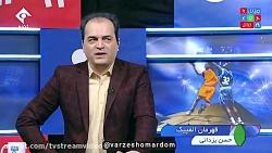 ارتباط تلفنی با حسن یزدانی قهرمان المپیک کشتی ایران