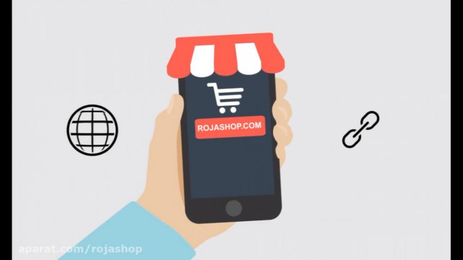 آموزش خرید از فروشگاه اینترنتی روژا www.rojashop.com - قسمت 1