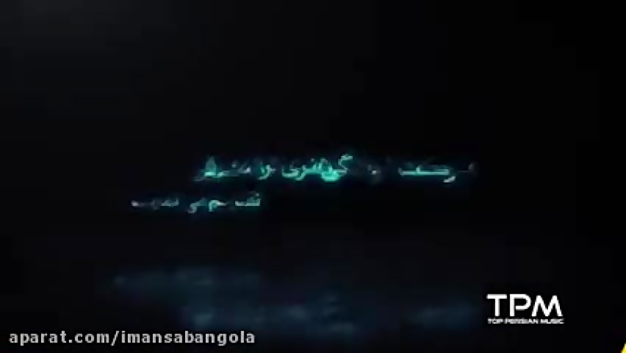 امیر عظیمی - موزیک ویدیوی آهنگ دلبستگی
