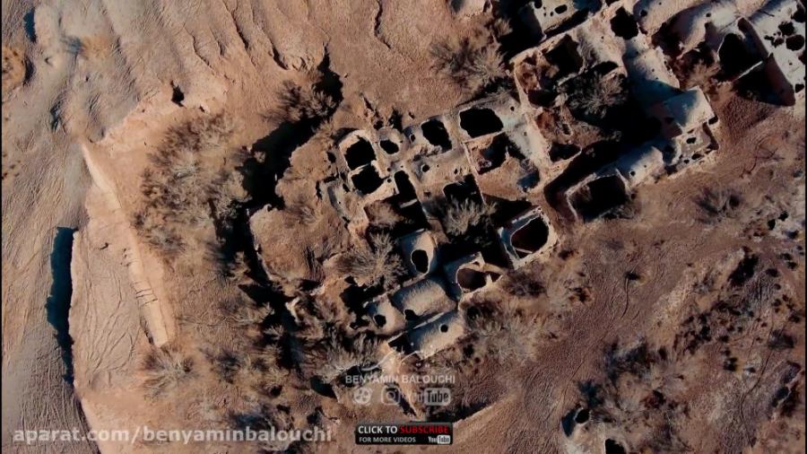 روستای نفرین شده در ایران ( 4k)