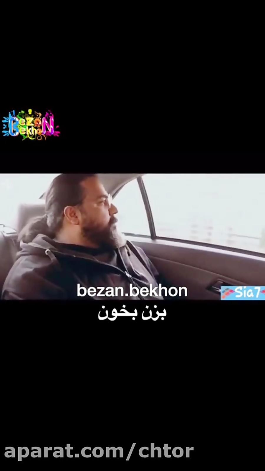 دوربین مخفی خواننده رضا صادقی