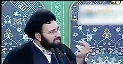 نوه امام خمینی ره