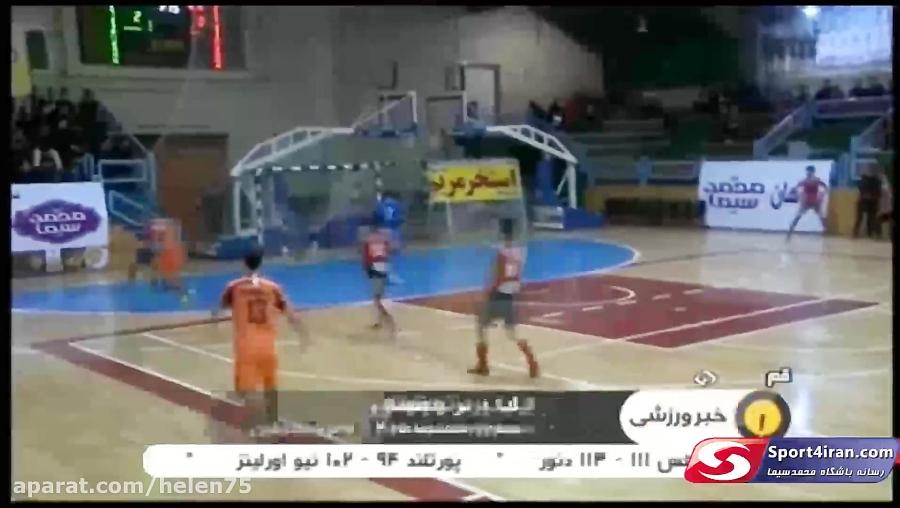 نتایج هفته 22 لیگ برتر فوتسال کشور