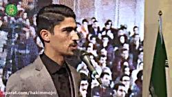 سخنرانی حکیم ارزیده در آیین اختتامیه پنجمین جشنواره فرهنگی بلوط