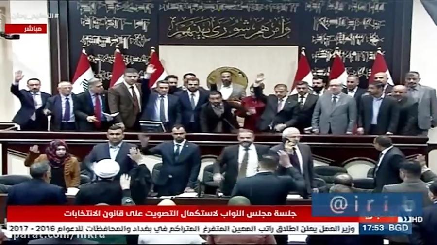 تصویب قانون جدید انتخابات عراق