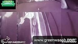 مبل شویی تهران گرین واش