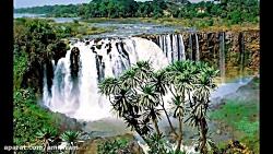 کلیپ آبشار های بزرگ و زیبای دنیا 123