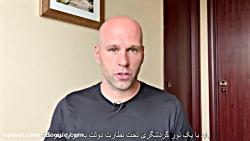 در بطن ایران - یک آمریکایی در ایران ... قسمت اول