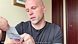 در بطن ایران - یک آمریکایی در ایران ... قسمت دوم