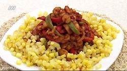 خوراک قارچ و میگو - آشپزی با سامان گلریز
