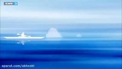 اخبار گرینلند (شبکه DR2) - زبان شناسی