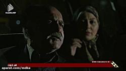 زیر همکف - قسمت 10 HD