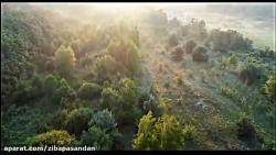 حافظ شیرازی - غزل شماره 70