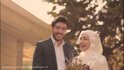 آتلیه مذهبی عروس قاب ماندگار