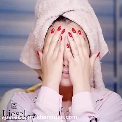 مراقبت از پوست با شیرین نوربخش