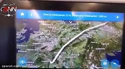 بخش سرگرمی مسافران در هواپیماهای ایران ایر