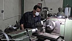 کارآفرینی با تجهیزات خشک کن میوه، با فناوری روز دنیا - (کارستان14)