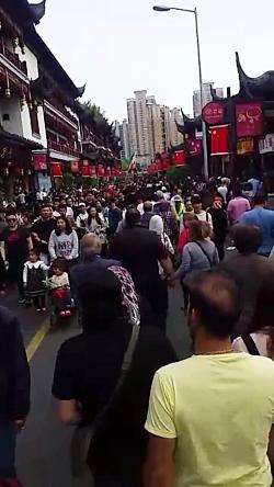 مسیر دسترسی به باغ یویوان شانگهای
