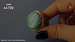 انگشتر نقره فیروزه نیشابوری رکاب اللهم عجل لولیک الفرج -کد44799