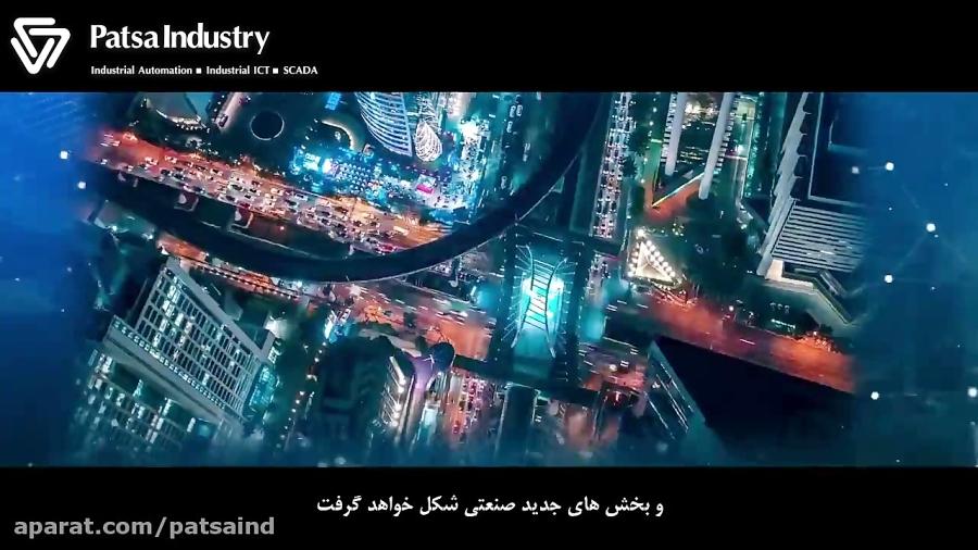 پتسا صنعت نماینده انحصاری advantech در ایران