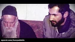 نماهنگ گوهر ناشناخته همدان