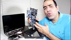 چگونه فن لپ تاپ رو تمیز و تعمیر کنیم؟