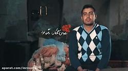 یک جوان پرتلاش و با انگیزه از روستاهای استان اصفهان