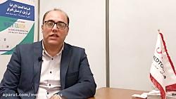ویدیوی گفت وگو با سعید شکاری مدیر پروژه گردشگری سلامت اربیل