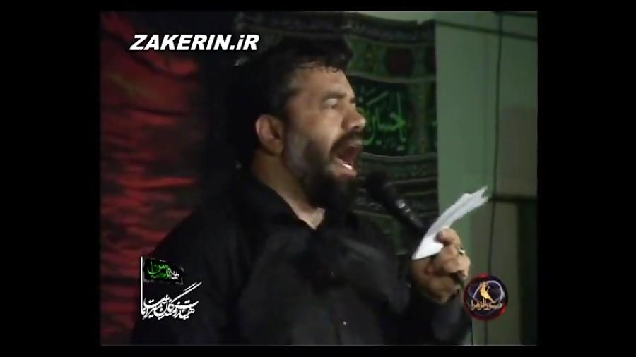 حاج محمود کریمی - چشای زینب بی تابه