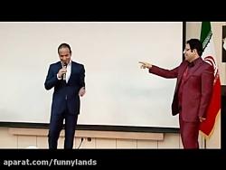 جوک ها و کل کل خنده دار باحال حسن ریوندی و یم کجری - حتم ببینید