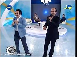برنامه خنده دار و شاد شبکه 5 تهران - با حضور حسن ریوندی