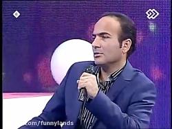 سوتی و کل کل های خنده دار در شبکه 2 - برج میلاد - با حضور حسن ریوندی