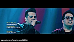 موزیک ویدیو خوشبختی (اجرای زنده) با اجرای حمید عسکری