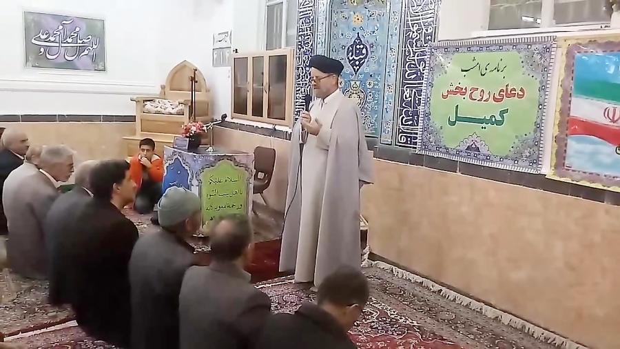 فواید واثرات دعای کمیل از دکتر موسی کاظمی