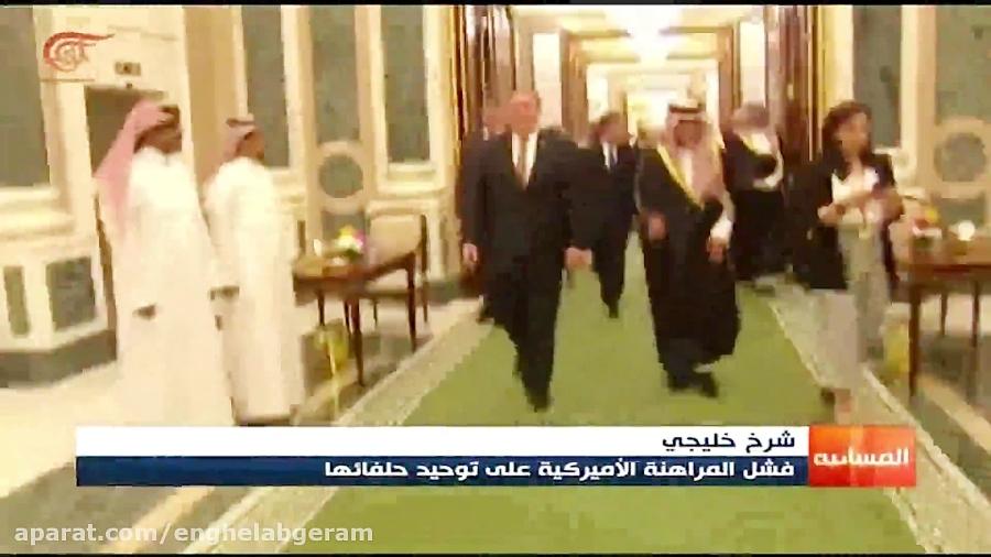 ️گزارشی از چهلمین جلسه شورای همکاری خلیج فارس