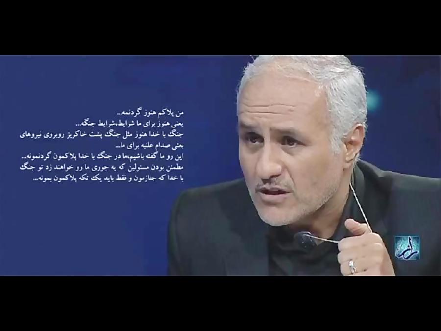 استاد حسن عباسی « رسانه و سلطه »
