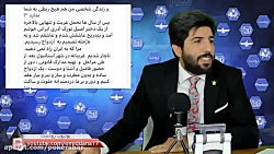 نورالدین پیرموذن نماینده سابق مجلس ششم و بمب افکن های B1 و B52 آمریکا. امید دانا