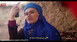 فیلم سینمایی ایرانی « یاردا »